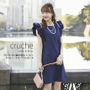 【cruche クルーシェ】 tocco closet (トッコクローゼット) collection※モデル身長166cm