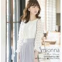【mionna ミオーナ】 tocco closet (トッコクローゼット) collectionayapoohコラボアイテム※モデル身長167cm