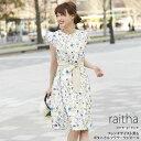 【raitha ライザ】 tocco closet (トッコクローゼット) collection※モデル身長166cm