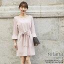 【retana レターナ】 tocco closet (トッコクローゼット) collection※モデル身長166cm