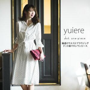 【yuiere ユイーレ】 tocco closet (トッコクローゼット) collection※宮田聡子さんはオフホワイト着用