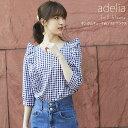 ☆ロングセラーアイテム☆【adelia アデリア】 tocco closet (トッコクローゼット) collection※モデル身長169cm