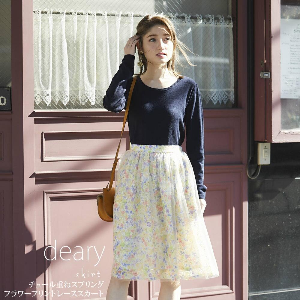 【deary ディアリー】 tocco closet (トッコクローゼット) collectiontoccoモデル身長163cm