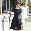 【lovely-flower】 tocco closet (トッコクローゼット) collection※モデル身長163cm