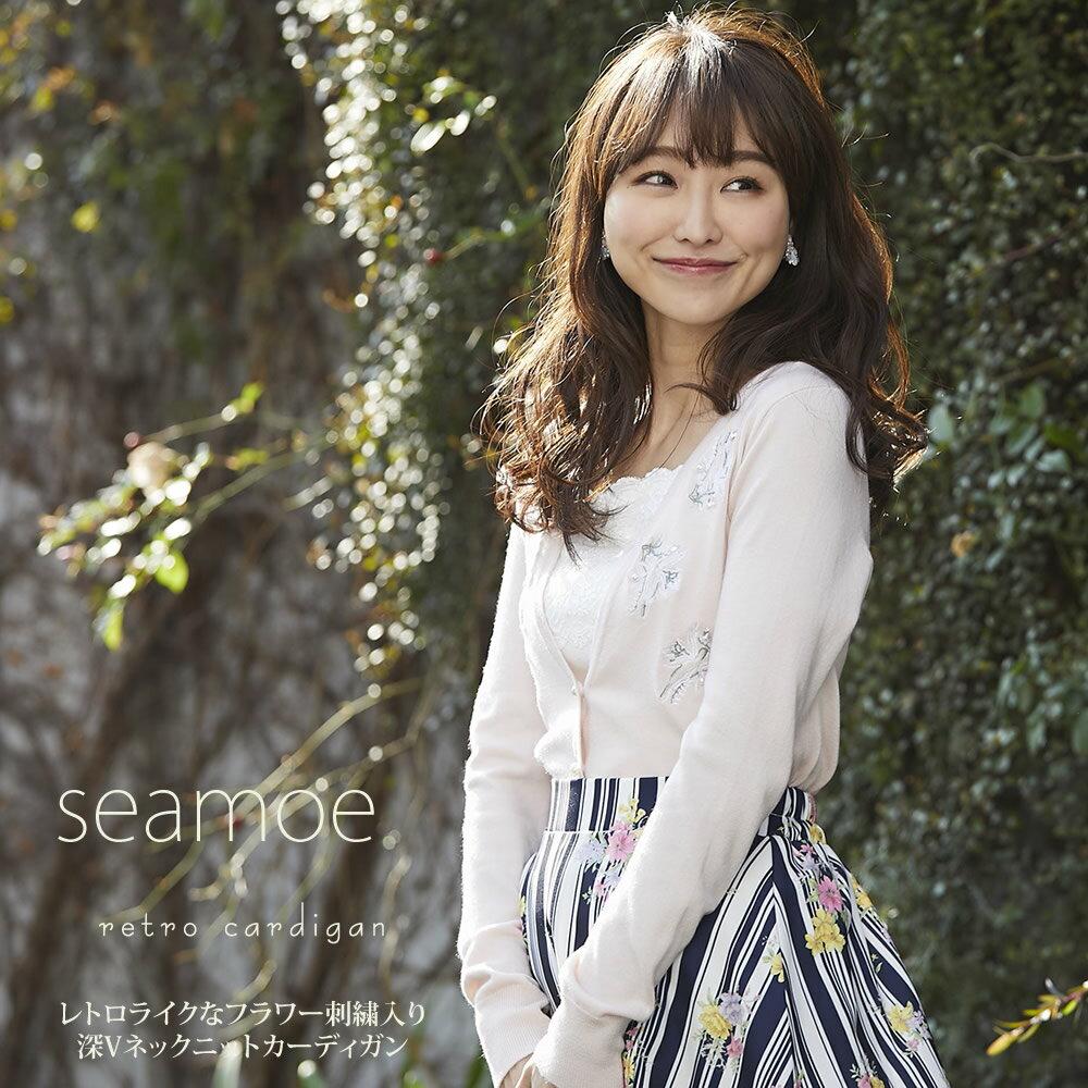 8/11スタートスペシャルプライス【seamoe シーモエ】tocco closet (トッコクローゼット) collection※モデル身長166cm