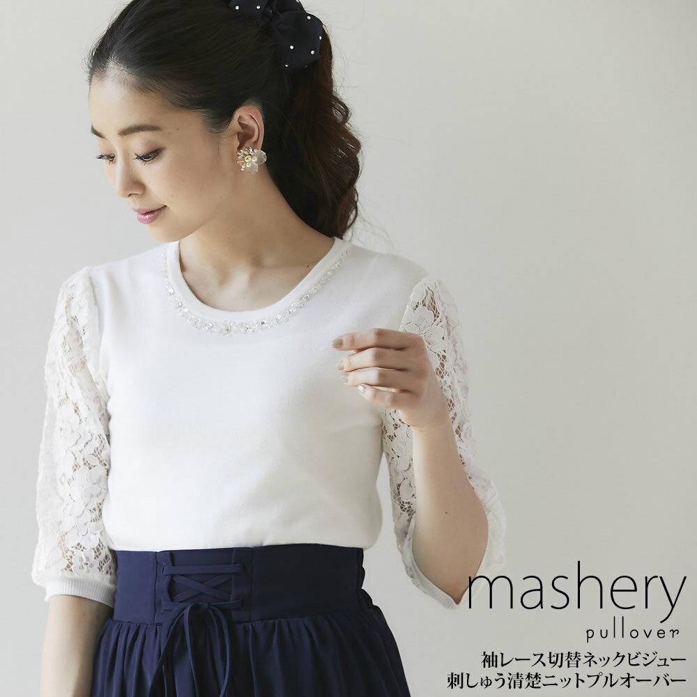 【mashery マシェリー】tocco closet (トッコクローゼット) collection