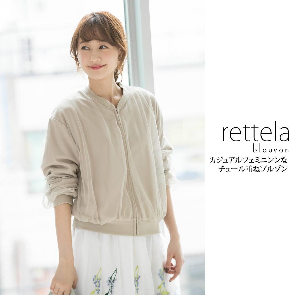 【rettela レティーラ】tocco closet (トッコクローゼット) collection