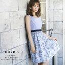 キャンセル分登録しました★【mivies ミヴィース】tocco closet (トッコクローゼット) Collection野崎萌香さんはブルー着用