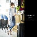 【carmis カーミス】tocco closet (トッコクローゼット) Collection※宮田聡子さん着用