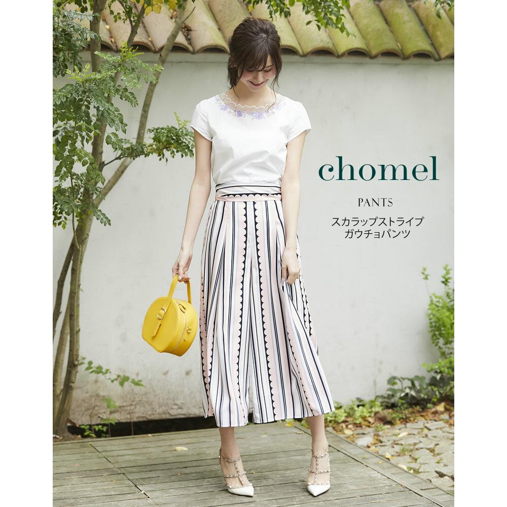 【chomel コーミル】tocco closet (トッコクローゼット) Collection