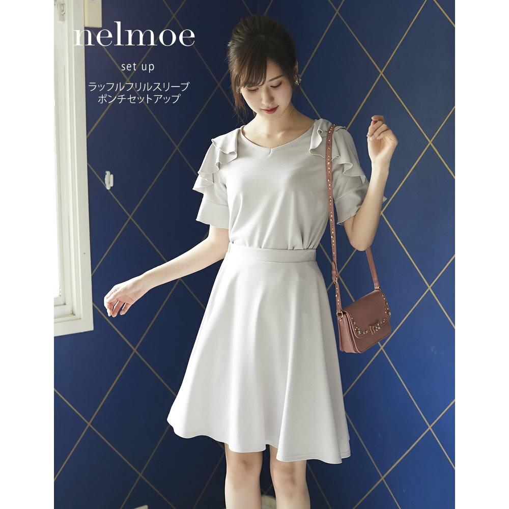 【nelmoe ネルモア】tocco closet (トッコクローゼット) Collection