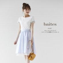 【baitesバイテス】toccocloset(トッコクローゼット)Collection