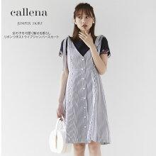 【callenaカリーナ】toccocloset(トッコクローゼット)Collection