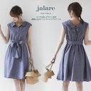 【jalare ジャラーレ】tocco closet(トッコクローゼット) Collection