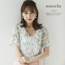 【maselaマゼーラ】toccocloset(トッコクローゼット)Collection