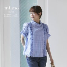 【mianoミアーノ】toccocloset(トッコクローゼット)Collection