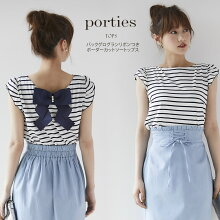 【portiesポーティス】toccocloset(トッコクローゼット)Collection