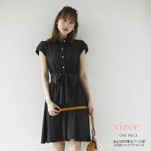 【vizerヴィザー】toccocloset(トッコクローゼット)Collection