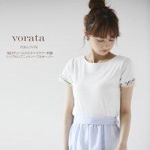 【vorataヴォラータ】toccocloset(トッコクローゼット)Collection