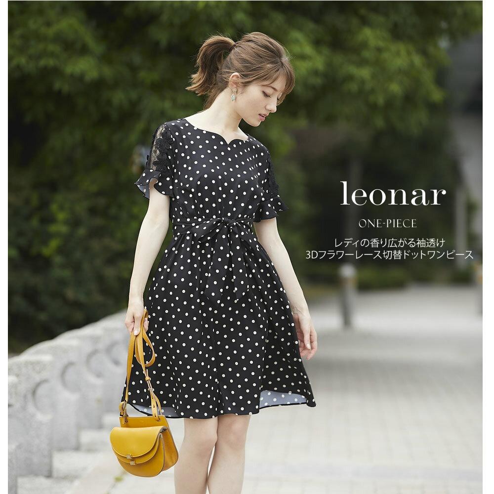 7月11日(水)再販決定☆【leonar レオナル】tocco closet(トッコクローゼット) Collection