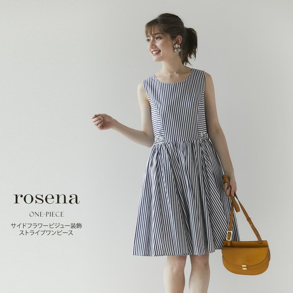 4/13スタートスペシャルプライス!【rosena ロセンナ】tocco closet(トッコクローゼット) Collection