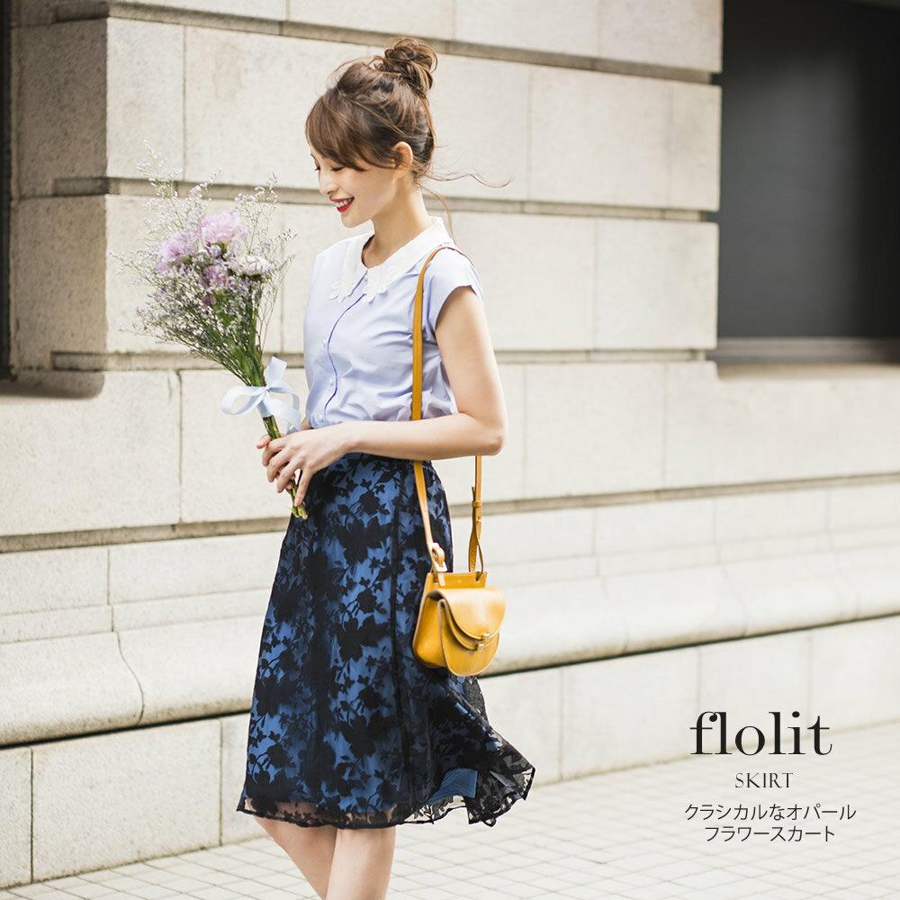 【flolit フロリト】tocco closet(トッコクローゼット) Collection 舞川あいくさんはブルー着用