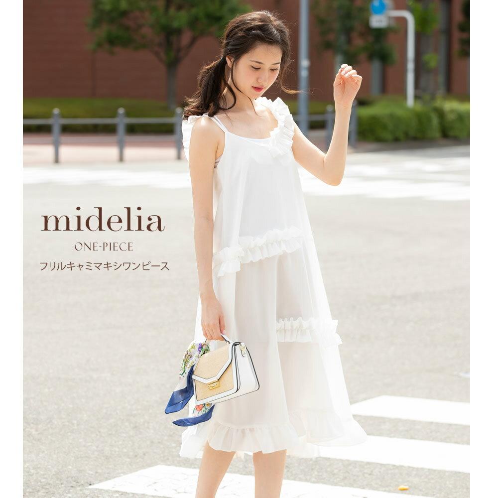 【midelia ミデリア】tocco closet(トッコクローゼット) Collection ※オンライン限定販売