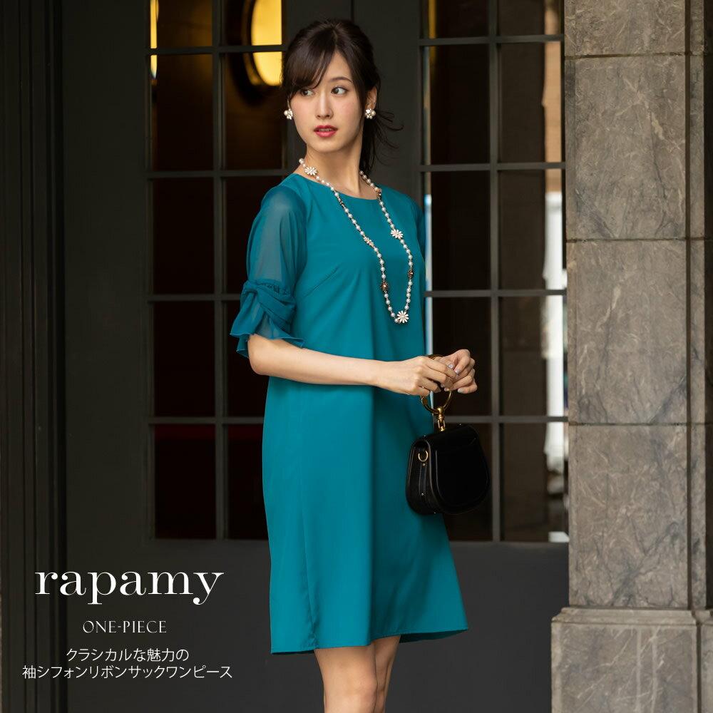 4/13スタートスペシャルプライス!【rapamy ラパミー】tocco closet(トッコクローゼット) Collection