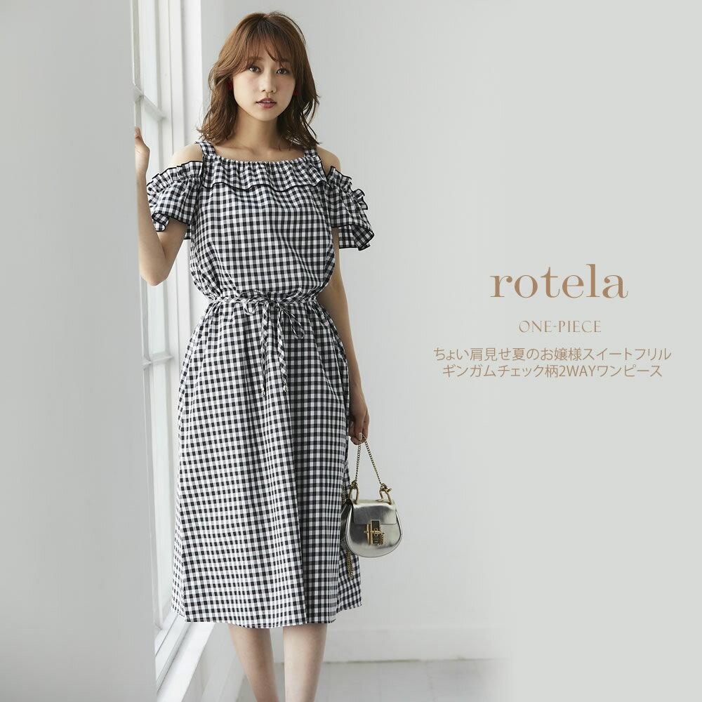 8/4スタートスペシャルプライス【rotela ロテーラ】tocco closet(トッコクローゼット) Collection