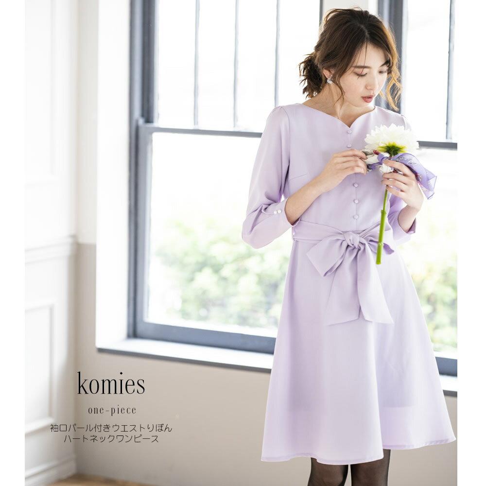【komies コミース】tocco closet(トッコクローゼット) Collection宮田聡子さんはラベンダー着用※ネイビーの入荷はありません