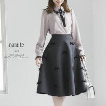 【namiteナミート】toccocloset(トッコクローゼット)Collection