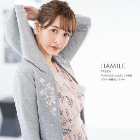 11/29スタート!スペシャルプライス!【liamile リアミル】tocco closet(トッコクローゼット) Collection野崎萌香さんはグレー着用