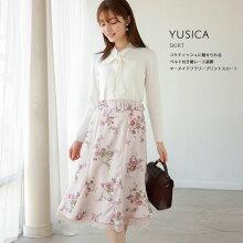 【yusicaユシカ】toccocloset(トッコクローゼット)Collection