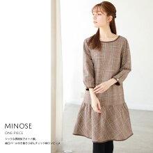 【minoseミノーセ】toccocloset(トッコクローゼット)Collection