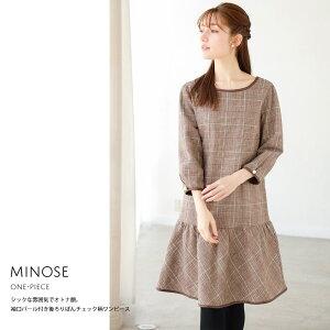 【minose ミノーセ】tocco closet(トッコクローゼット) Collection
