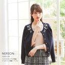 【nerson ネルソン】tocco closet(トッコクローゼット) Collection《@cherish.myheartさんコラボ》