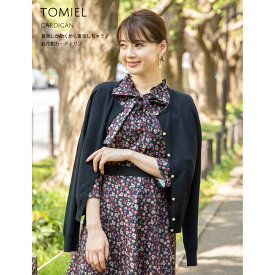 【tomiel トミール】tocco closet(トッコクローゼット) Collection