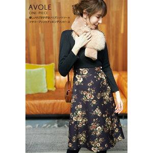 【avole アヴォール】tocco closet(トッコクローゼット) Collection 美香さんはブラック着用≪tocco closet luxe≫