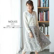 【noliesノーリス】toccocloset(トッコクローゼット)Collection美香さんはグレー着用