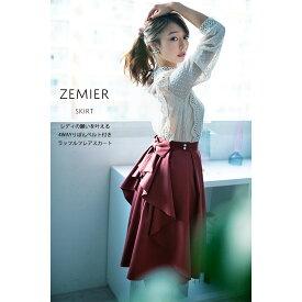 【zemier ゼミール】tocco closet(トッコクローゼット) Collection宇垣美里さんはピンクブラウン着用※ベージュ、ラベンダーの入荷はありません
