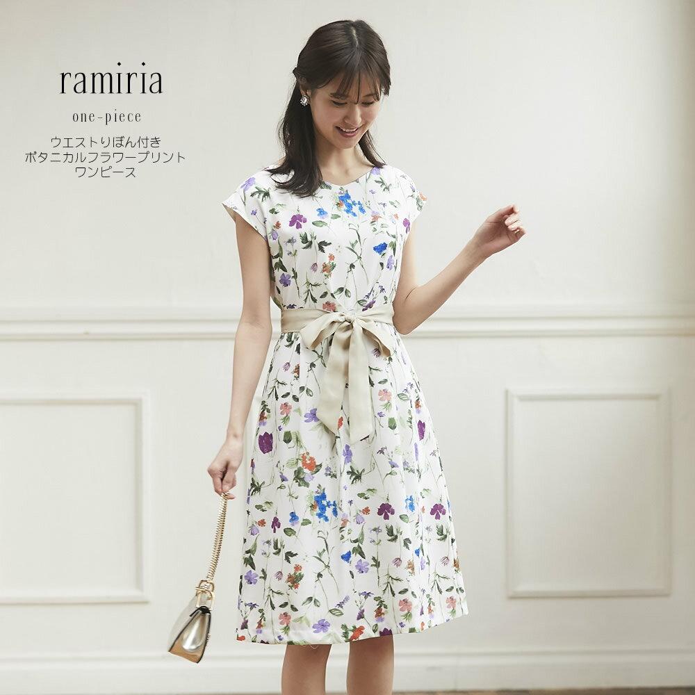 【ramiria ラミリア】tocco closet(トッコクローゼット) Collection※オンライン限定