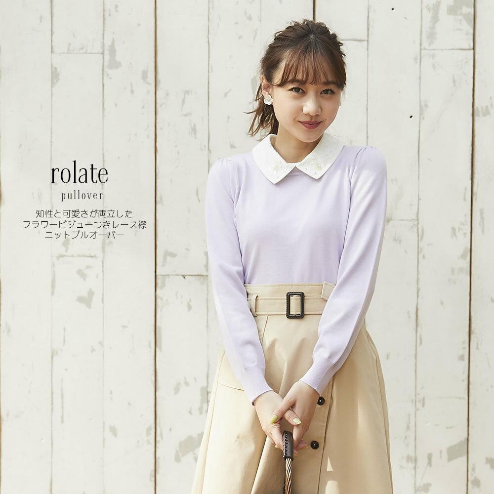 5/2スタートスペシャルプライス!【rolate ロレート】tocco closet(トッコクローゼット) Collection