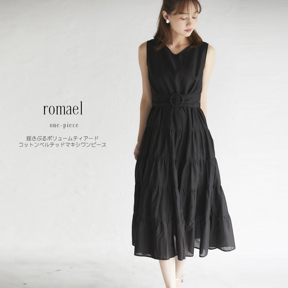 3月11日(月)再販決定☆【romael ロマエル】tocco closet(トッコクローゼット) Collection
