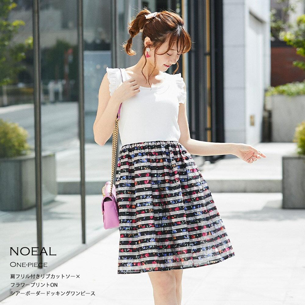 【noeal ノエアル】tocco closet(トッコクローゼット) Collection