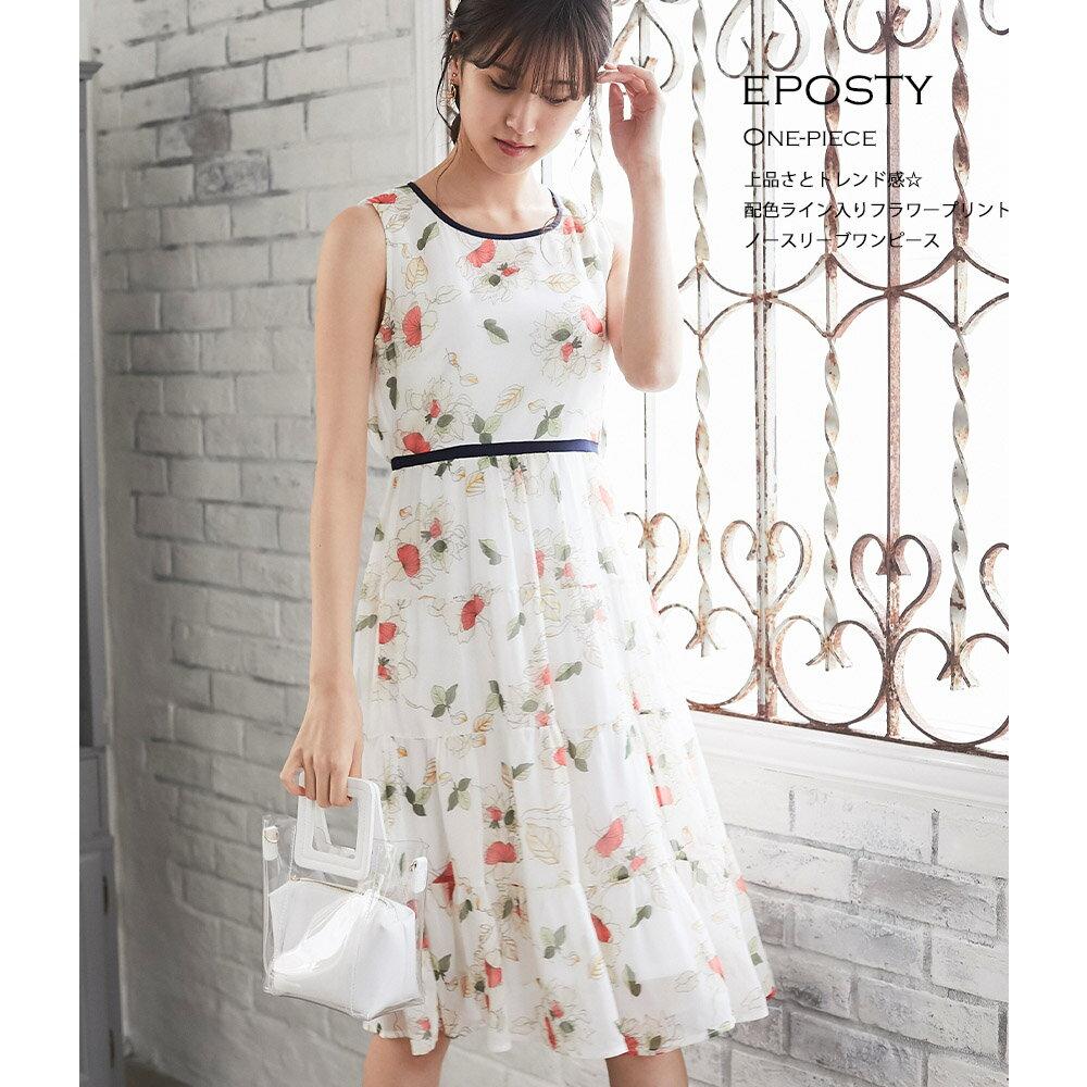 【eposty エポスティ】tocco closet(トッコクローゼット) Collection