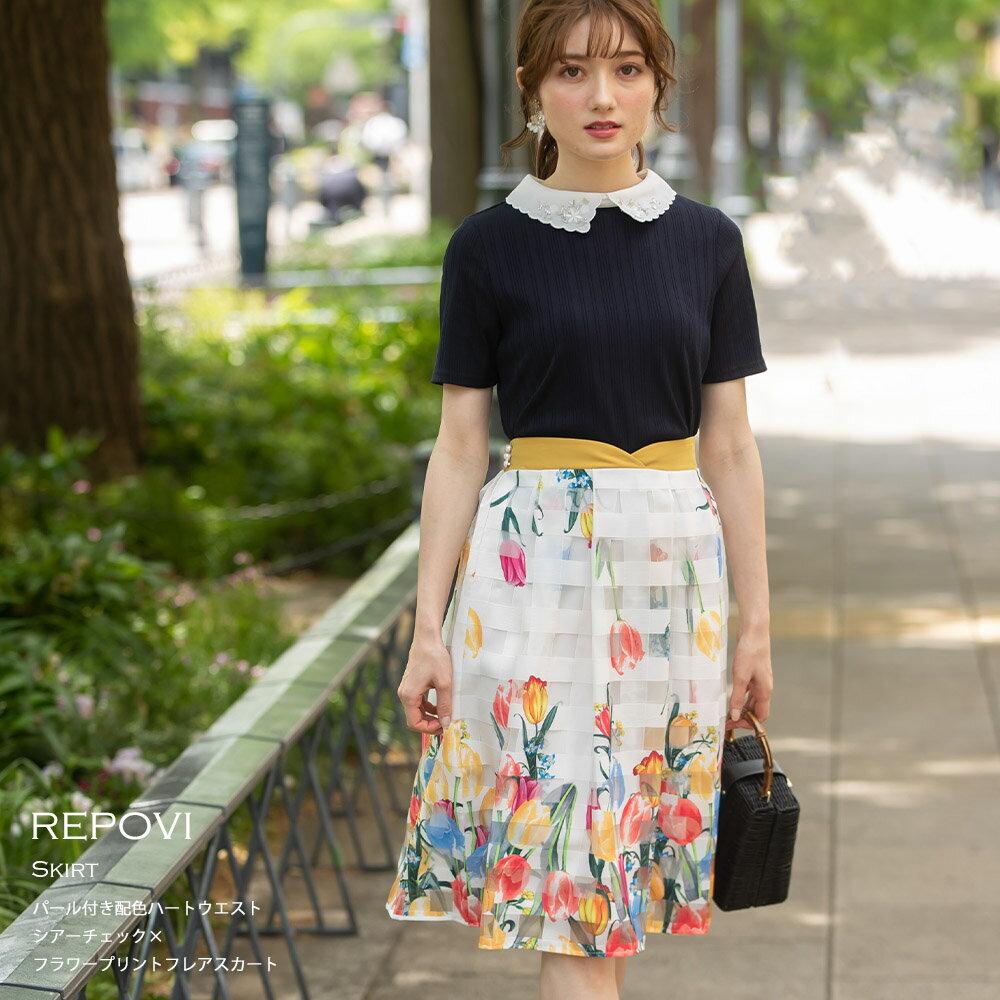 【repovi レポヴィ】tocco closet(トッコクローゼット) Collection