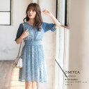 2月20日再販【omitea オミティア】tocco closet(トッコクローゼット) Collectionトッコ レディース ワンピース フ…