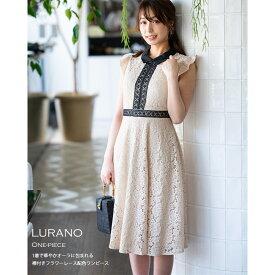 【lurano ルラーノ】tocco closet(トッコクローゼット) Collection宇垣美里さんはベージュ着用