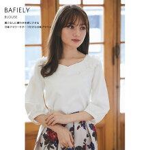 【bafielyバフィリー】toccocloset(トッコクローゼット)Collection