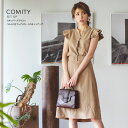 【comity コミティ】tocco closet(トッコクローゼット) Collection≪tocco closet luxe≫美香さんはキャメル着用